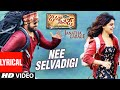 Janatha Garage Songs | Nee Selavadigi Lyrical Video | Jr NTR | Samantha | Nithya Menen | DSP