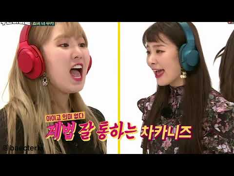 red velvet whisper challenge a.k.a a total mess