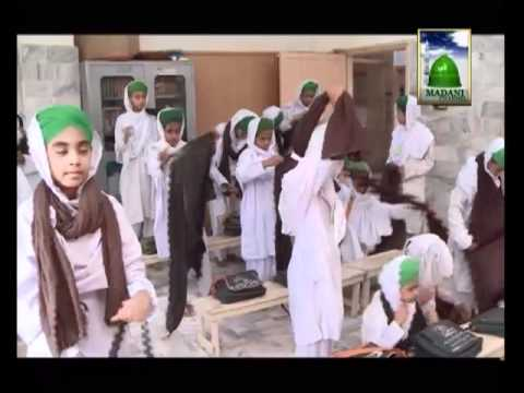khaka - This video contains very special Madani Khaka DawateIslami. A Deaf Child impresses with Madani Mahol of DawateIslami. Click the following Link for see more I...