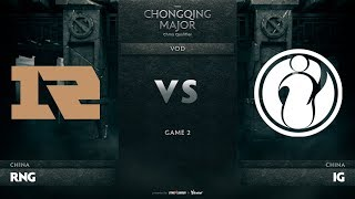 RNG vs Invictus Gaming, Game 2, CN Qualifiers The Chongqing Major