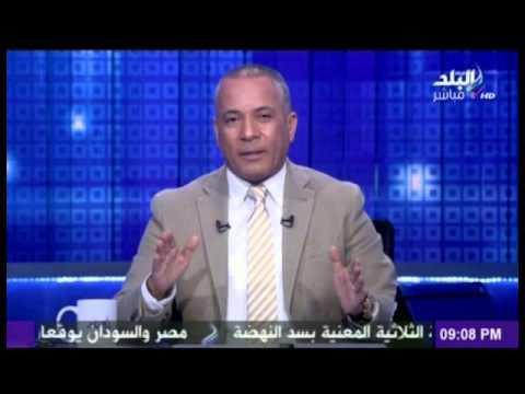 «أحمد موسى» يعرض فيديو «العبث بجثة مواطن».. والداخلية: سنفحصه