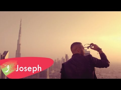 joseph - Welak - Star System Production, Performed by Joseph Attieh. Music video by Joseph Attieh performing Welak (Official video clip) Download Joseph Attieh's Song...