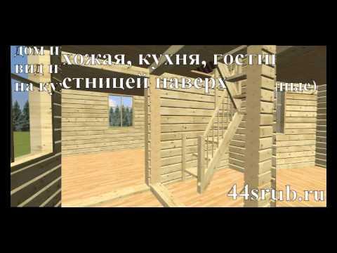 """Дом из бруса, проект """"Лада"""""""