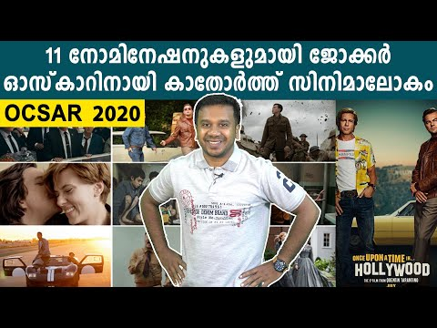 Oscar Nominations 2020: The Complete List | FilmiBeat Malayalam