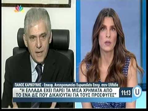 Ο Επικεφαλής της Ευρωπαϊκής Επιτροπής στην Ελλάδα κ. Πάνος Καρβούνης στο STAR (12/01/2017)