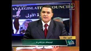 الصحفي كريم بوسالم في ذمة الله