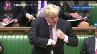 """Борис Джонсон о """"русских хакерах"""""""