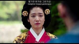 Nonton Baek Ji Young   Wind Blows  The Royal Tailors Ost   Eng Sub  Film Subtitle Indonesia Streaming Movie Download