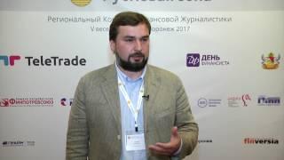 Рублевая зона: Интервью руководителя НП «САПФИР» Андрея Демченко о значимости конкурса