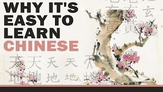 Get your free guide - The 10 Biggest Mistakes Beginners in Chinese Make and How You Can Avoid Them http://bit.ly/1QrHjBp