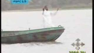 Ethiopian Orthodox Tewahedo Church Spiritual Song By D.N Tad