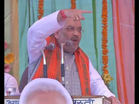 Shri Amit Shah's speech at public meeting in Mahadeva Basti, Uttar Pradesh : 17.02.2017