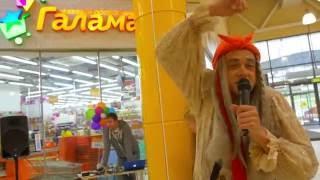 С днем рождения, «Галамарт»! Галамартовна покоряет Москву