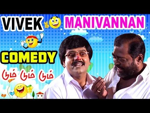 Dumm Dumm Dumm Tamil Movie Comedy Scenes | Madhavan | Jyothika | Vivek | Manivannan