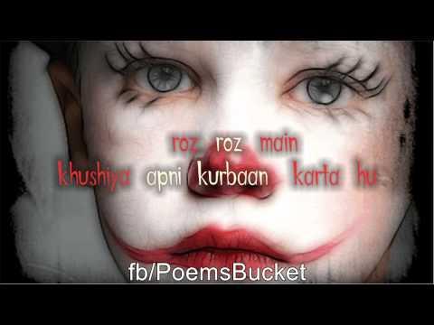 Best sad poetry in Hindi-Urdu | Roz Roz