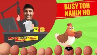 Mirchi Murga | Sexy voice prank | RJ Naved