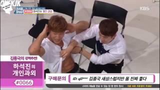 Download Lagu KIM JONG KOOK SHOWS OFF HIS ABS ON TVSHOW Mp3