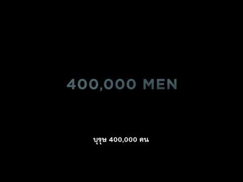Dunkirk - 400,000 Men Clip (ซับไทย)