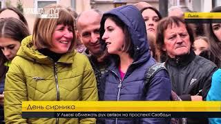 Випуск новин на ПравдаТУТ Львів 21 жовтня 2017
