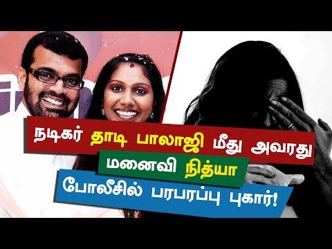 Wife police complaint against actor Comedian Thaadi Balaji