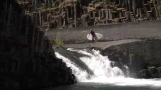Stand Up Paddle Punch Bowl Falls