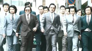 Nonton                                                     Nameless Gangster Film Subtitle Indonesia Streaming Movie Download