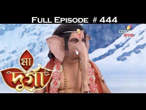 Ma-Durga--19th-May-2016--মা-দূর্গা--Full-Episode
