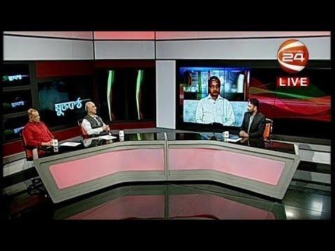মুক্তকন্ঠ | 13 September 2019