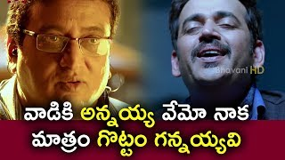 Video Prudhvi Raj Ravi Kishan Non-Stop Comedy - Latest Telugu Comedy Scenes - Bhavani HD Movies MP3, 3GP, MP4, WEBM, AVI, FLV Januari 2019
