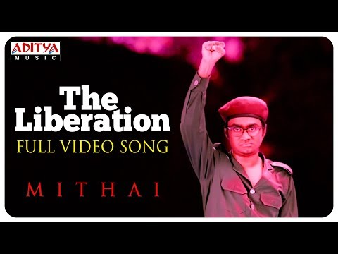 The Liberation Full Video Song  Mithai Video Songs  Rahul Ramakrishna, Priyadarshi