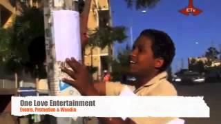 Ethiopian New Movie 2013 - Betoch Part7 - Ethiopia