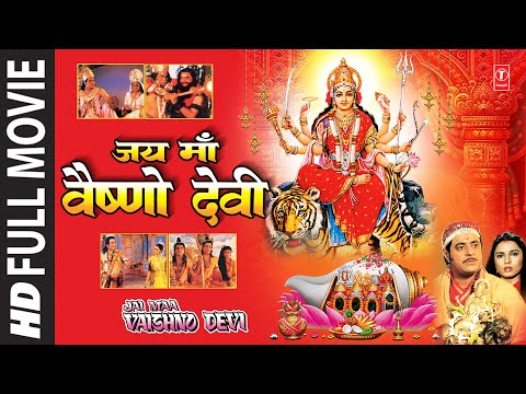 Jai Maa Vaishnodevi I English Subtitles I Watch online Full Movie I GULSHAN KUMAR I GAJENDRA CHAUHAN