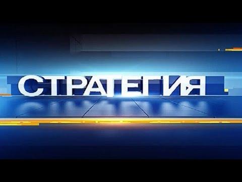 \Стратегия\: Военно-воздушные силы России - DomaVideo.Ru