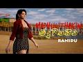 Maduwithakin- මදුවිතකින්  Music Video