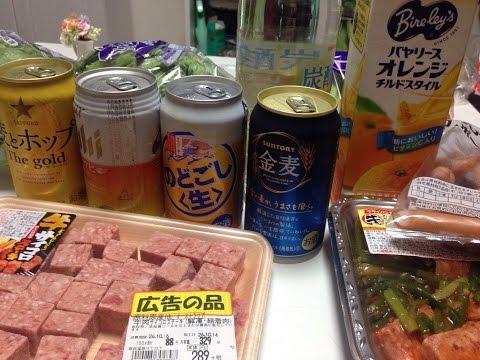 япония какие продукты едят