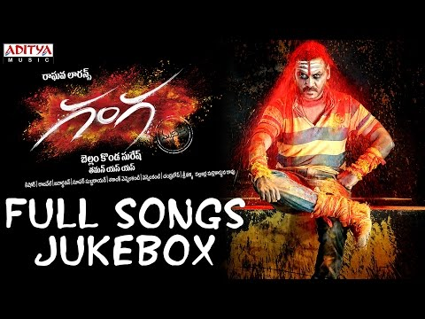Ganga (Muni-3) Audio Songs Juke Box