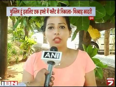 Video Mumbai Main Muslim Hone Ki Wajha Se Ladki Ko Flat Se Nikala download in MP3, 3GP, MP4, WEBM, AVI, FLV January 2017