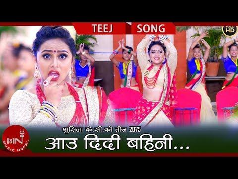 (New Teej Song 2075/2018   Aau Didi Bahini - Sushila KC Ft. Karishma Dhakal - Duration: 9 minutes, 55 seconds.)