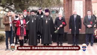 Ziua Memoriei- 25 de ani de la declanşarea Conflictului Armat de pe Nistru