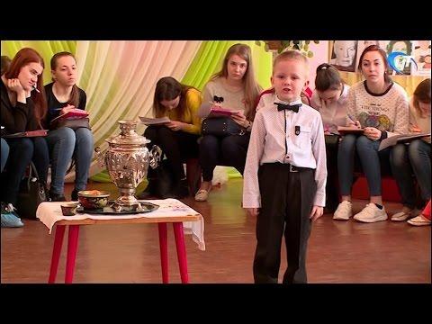 В Великом Новгороде проходит финал смотра-конкурса «Радуга талантов»