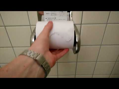 Clever Japanese Toilet Paper Holder