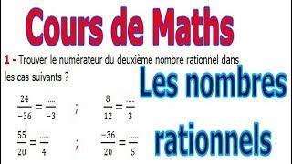 Maths 3ème - Les nombres rationnels Exercice 11