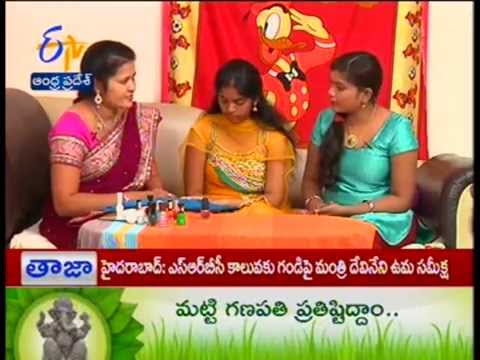 Sakhi ??? - 26th August 2014 26 August 2014 04 PM