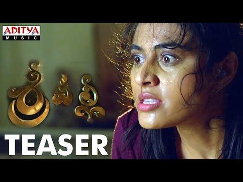 Srivalli Movie Teaser Neha Hinge