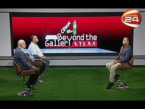 ক্রিকেট এবং নতুন কোচ | Beyond the Gallery | 18 August 2019