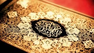 Adel Bin Salem Al Kalbany - 23 Al Muminun /المصحف المرتل برواية حفص عن عاصم - 23 المؤمنون