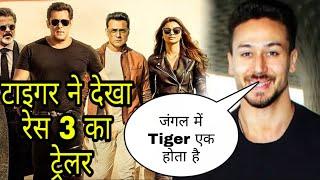 Video Tiger shroff Reaction on Race 3 Trailer   Salman khan   Race 3   Baaghi 2   Tiger shroff MP3, 3GP, MP4, WEBM, AVI, FLV Mei 2018