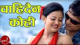 Chaidaina Kohi By Ramji Khand and Bishnu Majhi
