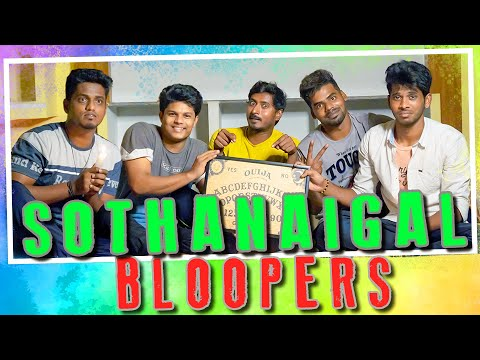 Sothanaigal Bloopers   Behind The Scene