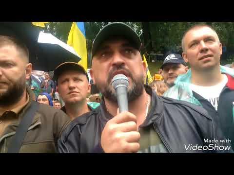 АЕС под Кабмином 11.07.18 - DomaVideo.Ru